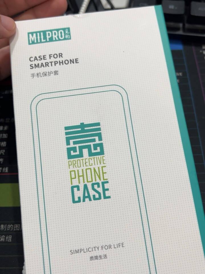 觅铂(Milpro)苹果13ProMax手机壳iPhone13ProMax保护套镜头精孔保护超薄防摔硅胶软壳6.7英寸透明