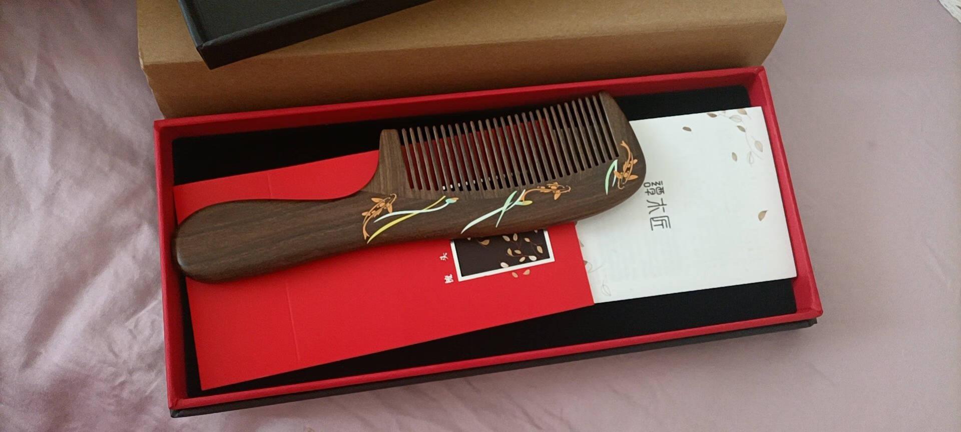 谭木匠木梳子送女友送父母生日礼物七夕情人节礼物礼盒自在锦鲤自在锦鲤