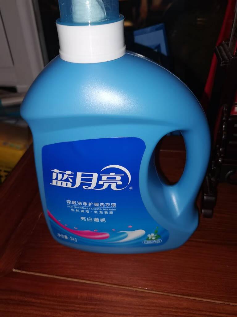 蓝月亮洗衣液亮白增艳(薰衣草香)3kg*4瓶24斤护色增艳企业采购员工福利瓶装套装厂家直发