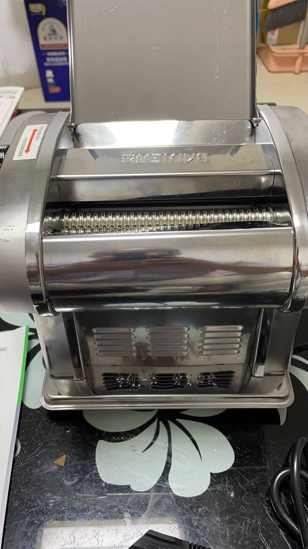 拜杰面条机家用不锈钢电动压面机全自动小型商用面条机多功能饺子皮混沌皮擀面皮机一刀面条机