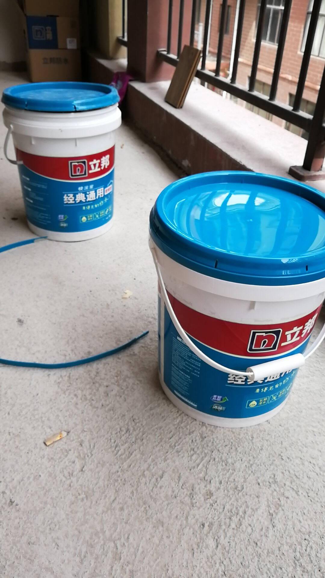 立邦防水涂料卫生间防水材料厨房阳台防水补漏胶浆快涂宝通用防水18kg