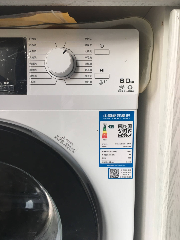 TCLXQG80-P300B8公斤变频滚筒洗衣机全自动小9家用中途添衣一级变频节能小9芭蕾白