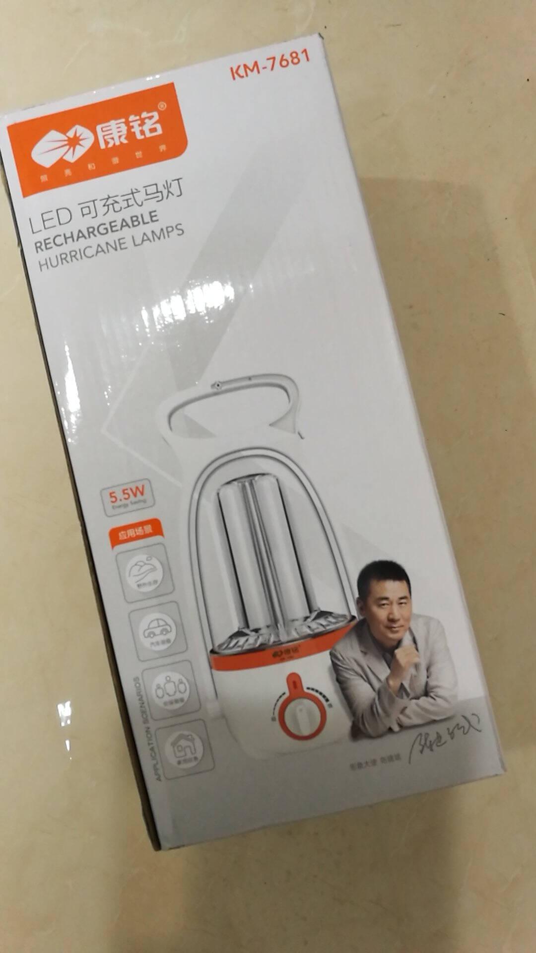 康铭LED灯管户外照明应急灯管悬挂式无极调光KM-7658(量大定制)