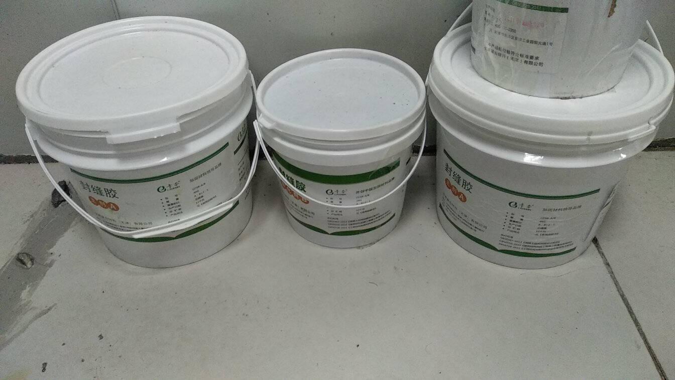 卡本CCSR-A/B建筑结构封缝胶双组份环氧树脂胶建筑楼板墙面混凝土裂缝修补封闭剂6公斤/每组
