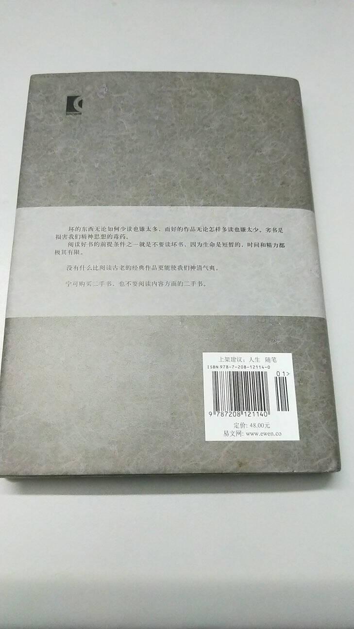 附录和补遗(第2卷)