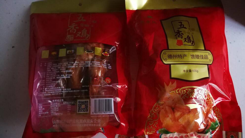 沈氏德州扒鸡熟食腊味烧鸡即食礼盒山东特产600g/只