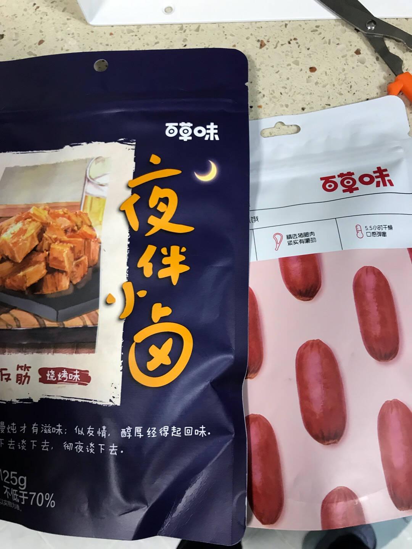 300减200_百草味小香肠肉枣60g烤肠猪肉干肉类休闲零食小吃MJ烟熏味