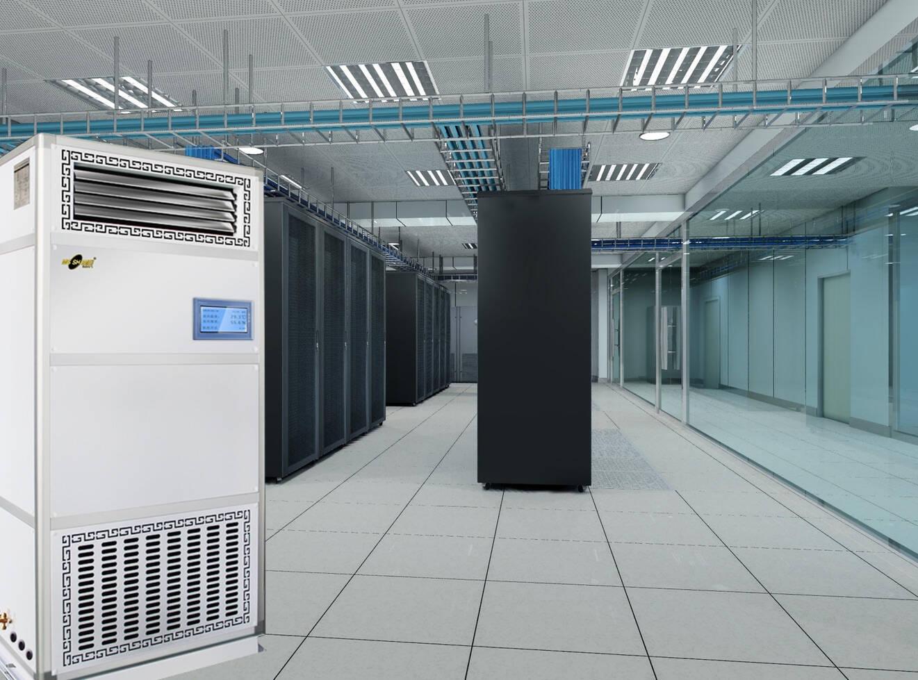湿美(MSSHIMEI)恒温恒湿实验室精密空调机房专用恒温恒湿空调机设备机房空调HMS-50B