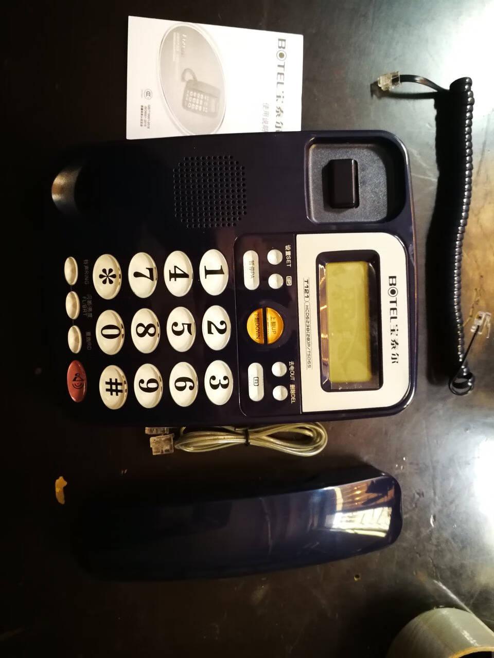 宝泰尔(BOTEL)电话机座机固定电话办公家用免提通话/双接口T121免提版蓝色