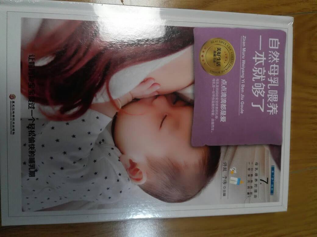 完美胎教伴孕程(针对不同孕期,制订相应的胎教计划))