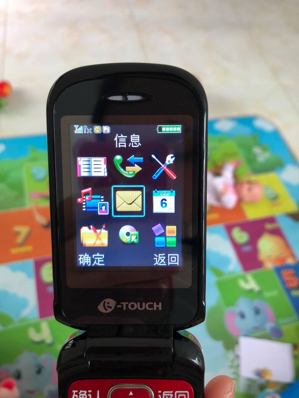 天语(K-Touch)V6翻盖老人手机超长待机移动/联通2G双卡双待备用老年手机一键操作功能机黑色
