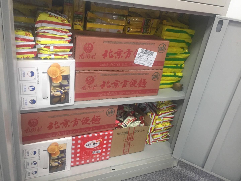 旺旺大米饼膨化食品休闲办公零食饼干下午茶原味400g