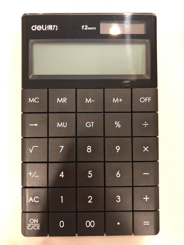 得力(deli)双电源时尚计算器轻薄机身平板按键桌面计算机办公用品白色1589