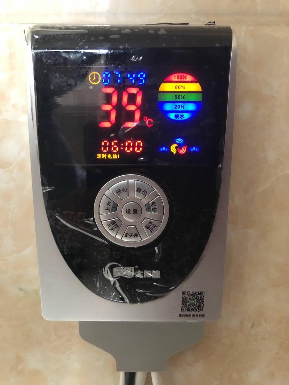 皇明金冬冠210大容量太阳能热水器大型家用储水热水器全自动智能仪表节能光电两用一体式非承压175L-195L18支3-4人平置/屋脊