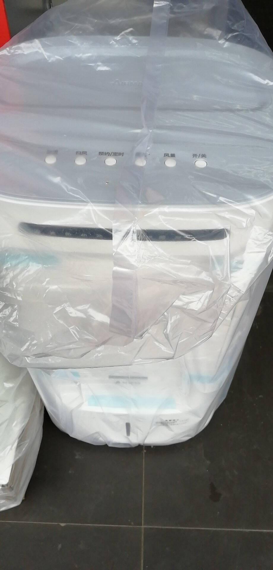 艾美特(AIRMATE)电风扇遥控冷风扇家用空调扇大容量移动冷风机CF729R