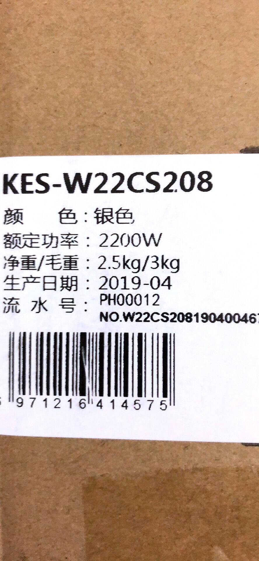 康佳(KONKA)电陶炉家用电磁炉电茶炉光波炉红外炉不挑锅大功率大号KES-W22CS208