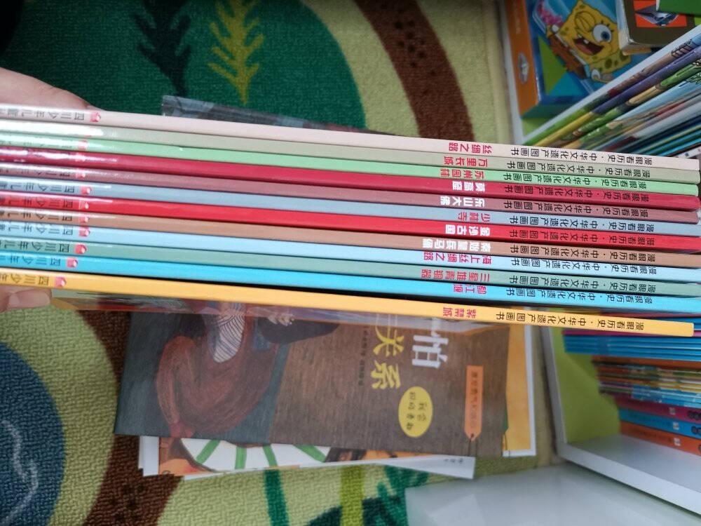 漫眼看历史·中华文化遗产图画书(套装共12册)