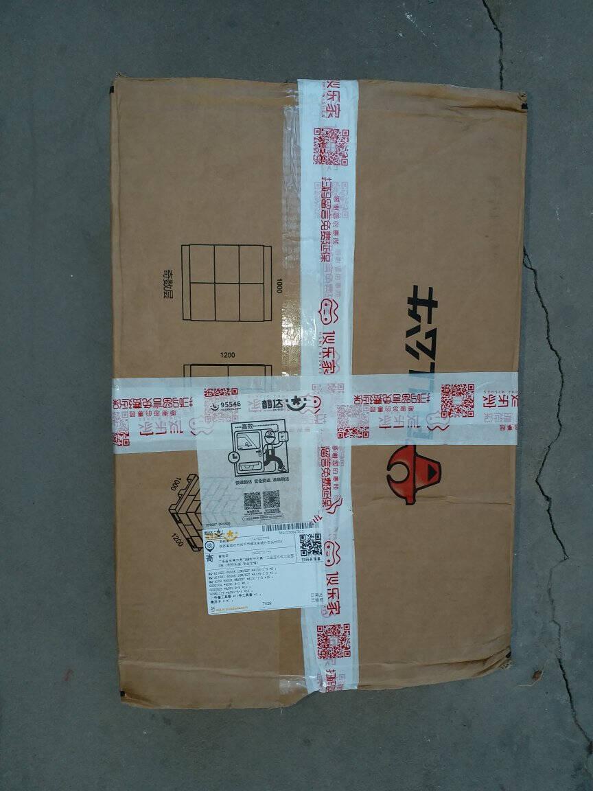 公牛明装开关插座面板86型五孔明装插座面板超薄明盒明装开关五孔面板家用G09Z223