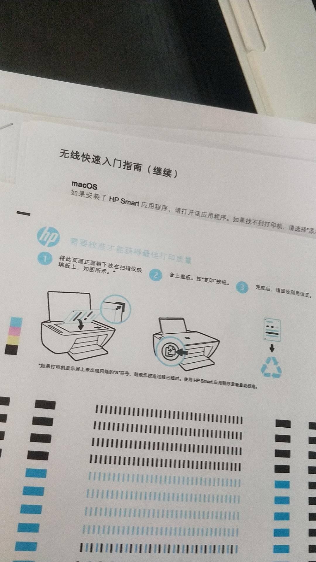 hp惠普2729家用办公学生作业手机无线彩色喷墨照片打印机复印扫描一体机2729官方标配(打印复印扫描+无线+USB)