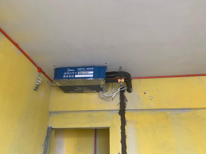 美的(Midea)小4匹一拖三全直流变频智能家用中央空调六年包修小多联机厨房空调MDS-H80W-A(E1)