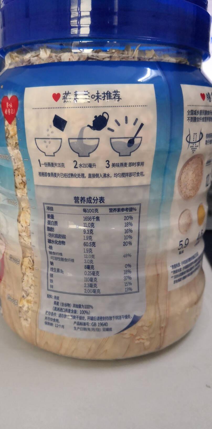 桂格麦果脆果粒多多水果燕麦片375克早餐食品营养代餐健身谷物烘焙零食燕麦片配酸奶更美味