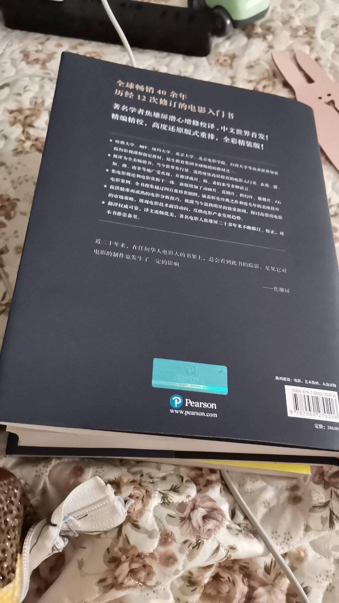 电影学院144·教父电影全剧本:马里奥·普佐与弗朗西斯·科波拉终稿(全彩插图评注版)