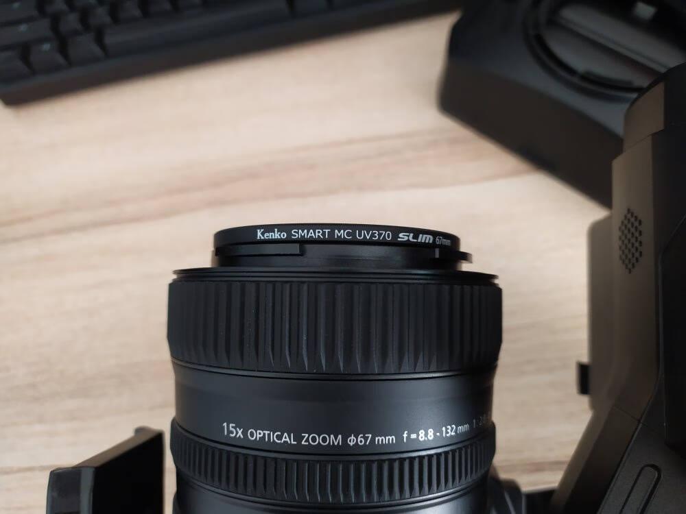 肯高(KenKo)MCUV37067mm