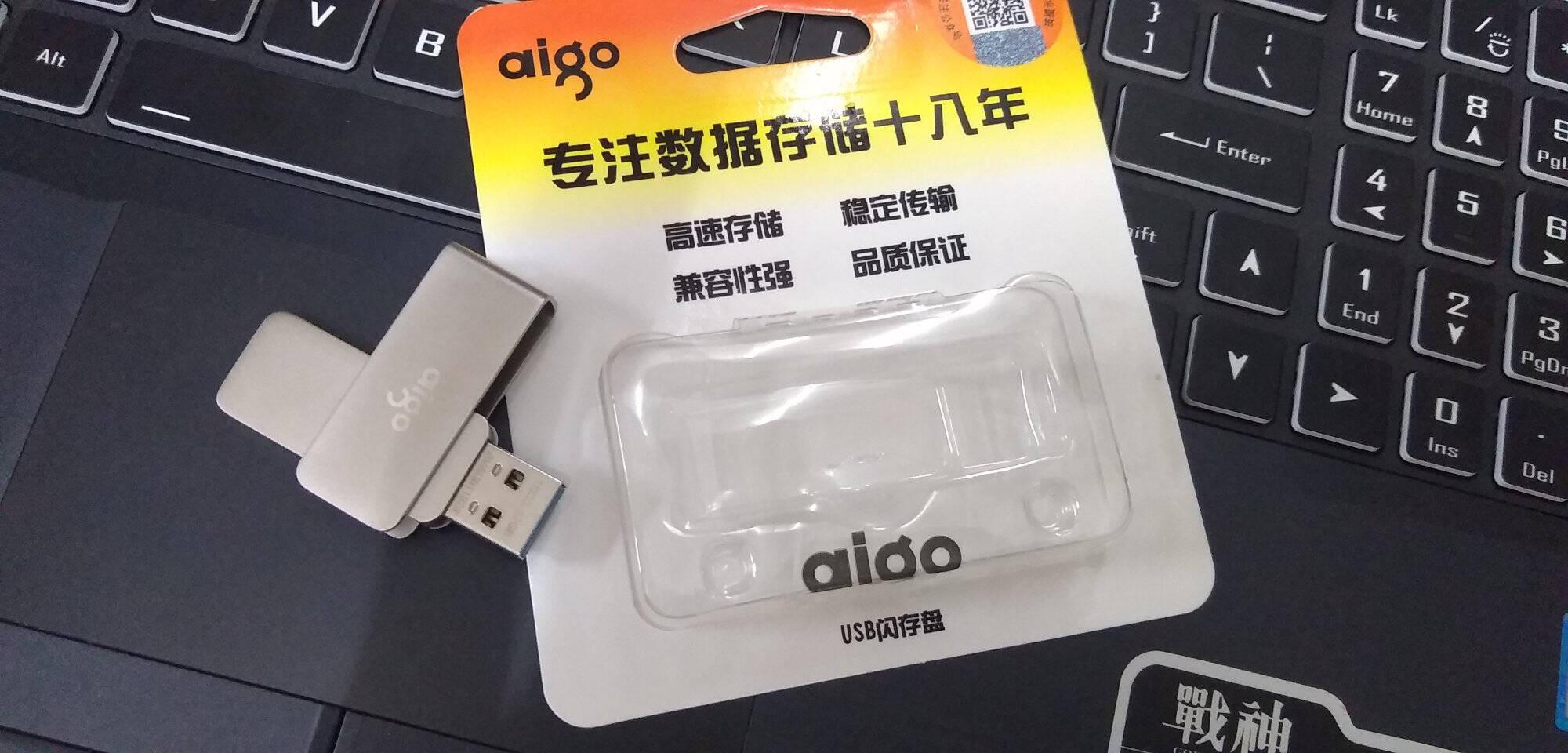 爱国者(aigo)128GBUSB3.0U盘U330金属旋转系列银色快速传输出色出众