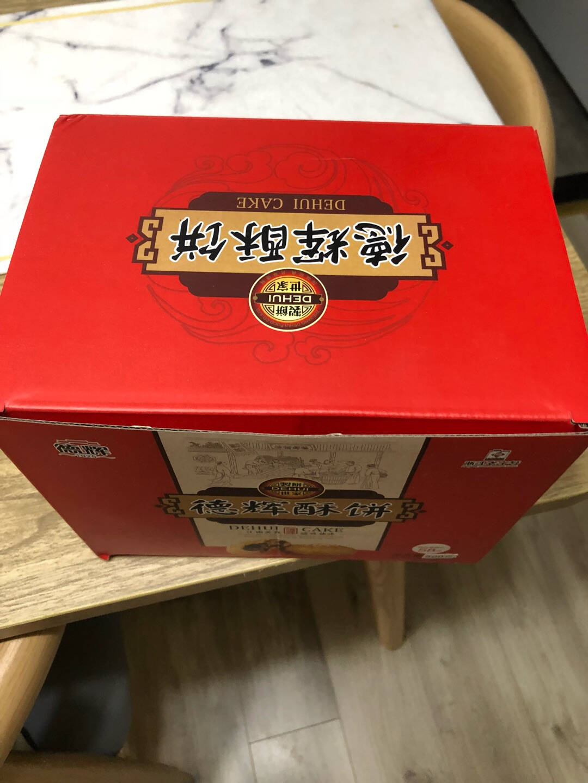 德辉酥饼五香小酥饼120个金华梅干菜扣肉饼黄山烧饼浙江特产小吃零食饼干蛋糕送礼佳品