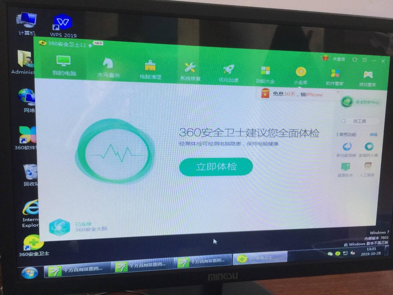 铭速T19018.5英寸电脑显示器19英寸LED背光液晶显示屏台式机电脑显示器液晶屏黑色
