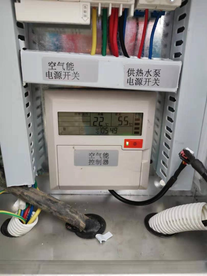 浩通能空气能热水器商用一体机3/5/10P匹空气源热泵整体机超低温工地/酒店/工厂/采暖地暖10匹10吨一体机/自动除霜