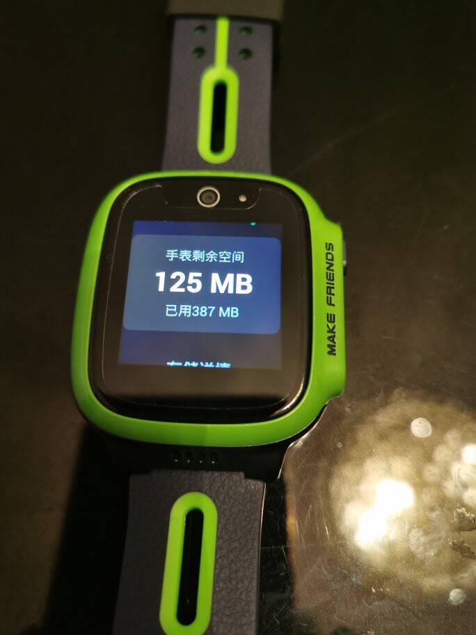 小天才儿童电话手表Q1S防水GPS定位智能手表学生儿童移动联通4G视频拍照手表手机男女孩绿