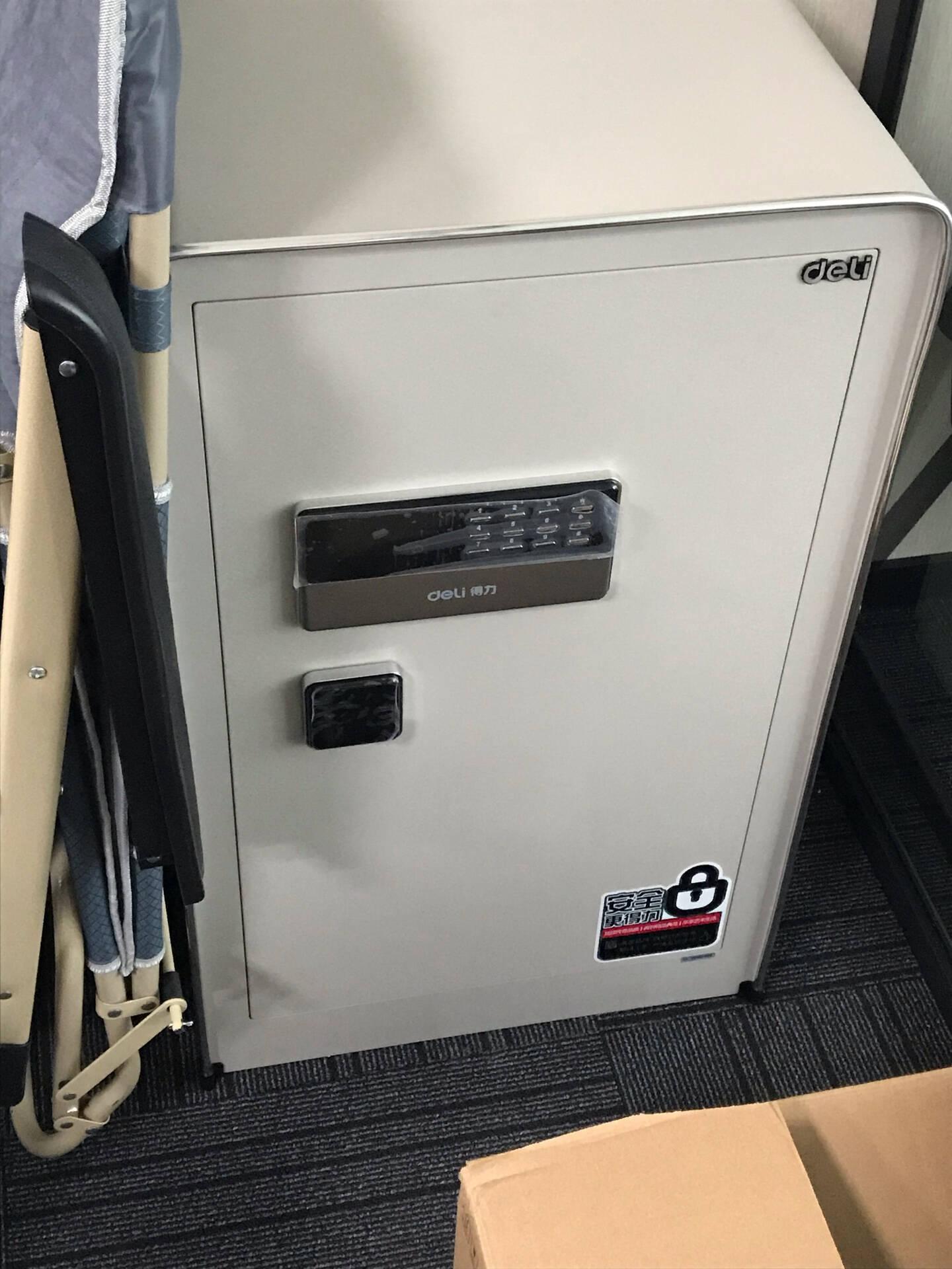 得力(deli)保险柜高25cm家用小型密码保险箱保管箱可入墙入柜锐剑92619