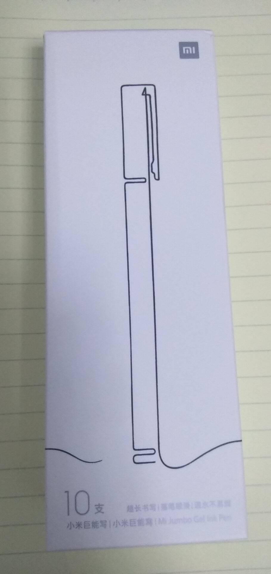小米中性笔签字笔巨能写大容量0.5mm笔芯学生考试文具/办公室书写黑色/红色可选小米巨能写中性笔10支装黑色