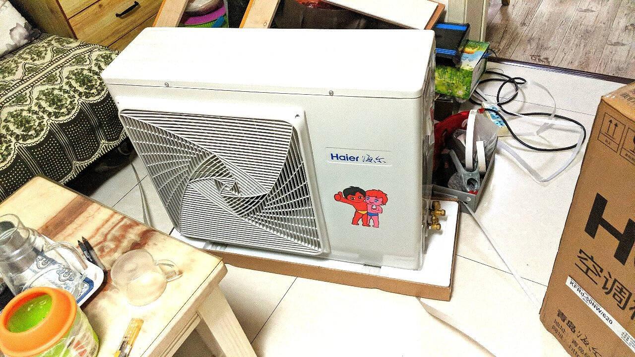 海尔(haier)中央空调风管机一拖一家用嵌入式超薄静音卧室客厅冷暖大1P/1.5P/2P/3p匹大1.5匹定频风管机(包安装)