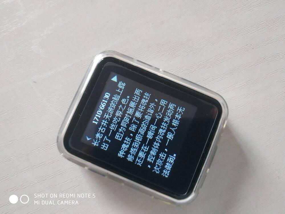 炳捷(BENJIE)X1-32G蓝牙/外放/可扩卡1.8英寸全面触摸屏MP3/MP4/播放器/电子书/学生迷你随身听/运动型/黑色