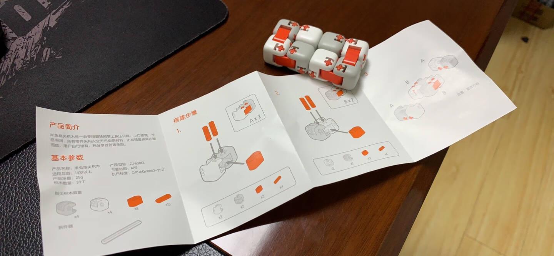 小米(MI)米兔积木机器人智能益智男孩女孩少儿童玩具拼装【新品】米兔指尖积木