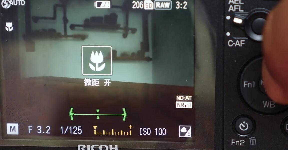 【官方旗舰店】理光(RICOH)gr2照相机数码相机APS-C画幅GRII大底便携卡片机GR2旅行套装