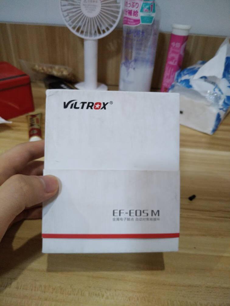 唯卓仕EF-EOSM佳能转接环微单M50/M5/M100/M6转EFEFS镜头相机自动对焦(VILTROX)EF-M卡口适配器
