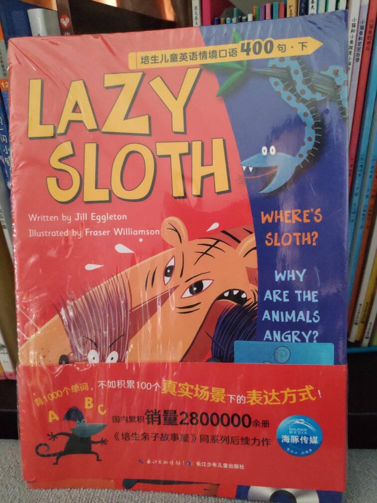 培生儿童英语情境口语400句下套装全20册培生幼儿英语情景口语练习