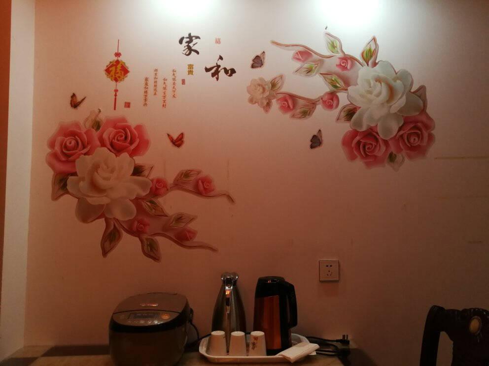 墙彩电视背景家和墙贴画卧室温馨客厅墙壁房间装饰品墙纸自粘防水贴纸