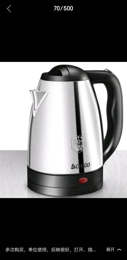 志高(CHIGO)电水壶烧水壶电热水壶304不锈钢1.8L容量ZD18A-708G8银色