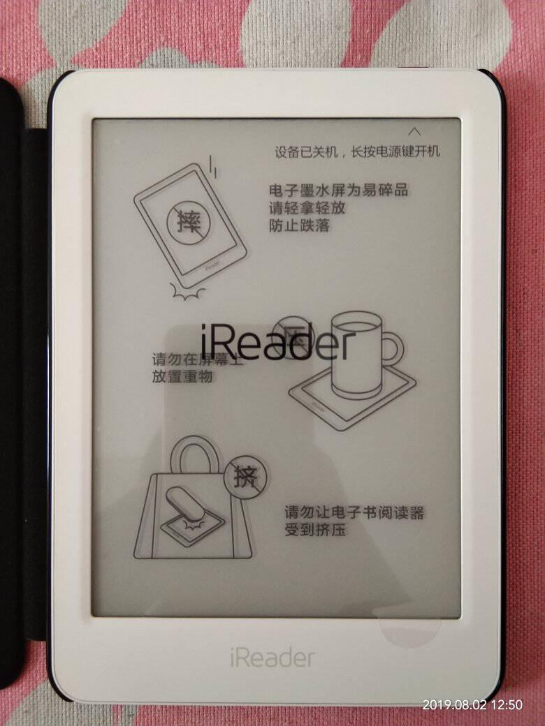 掌阅iReader青春版电子书阅读器电纸书墨水屏8G内存6英寸212ppi白色