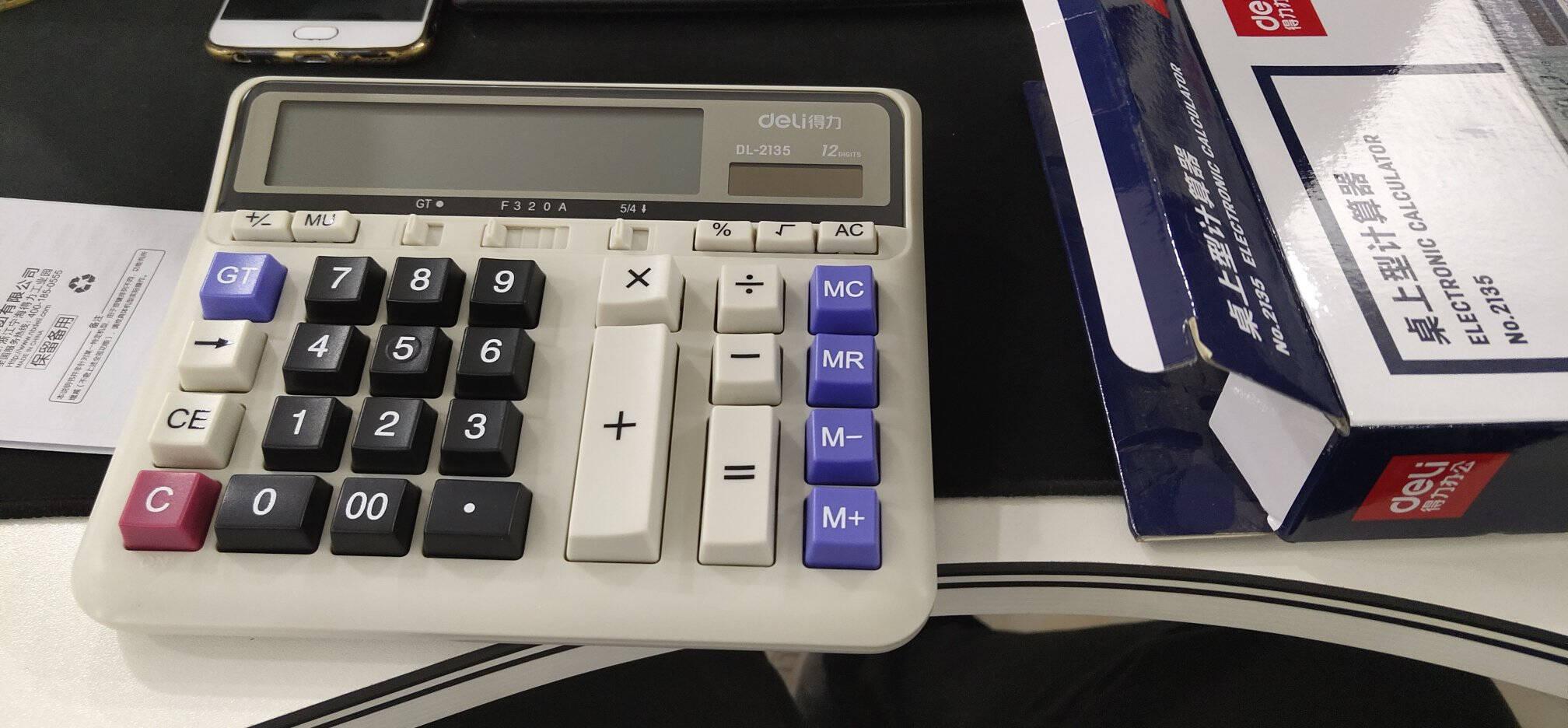 得力(deli)双电源电脑按键计算器12位大屏横式计算机财务及银行人员适用办公文具用品白色2135