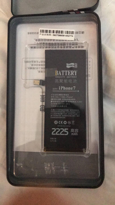 飞毛腿超容版苹果7Plus电池/手机内置电池适用于iPhone7Plus3560毫安