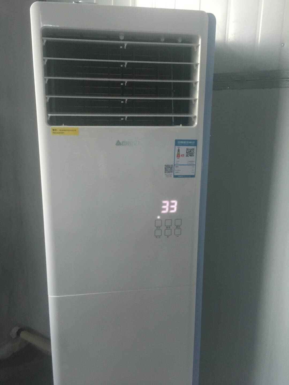 志高空调3匹柜机变频冷暖节能静音办公家用客厅大三匹立柜式空调包安装纯铜管大三匹冷暖KFR-72LW/BBP58+A3G