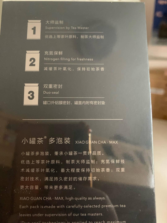 小罐茶2020年新品绿茶明前春茶龙井茶多泡装茶叶礼盒50g