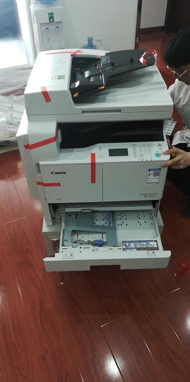 【企业采购】佳能2204N/AD/L/2206N复印机/黑白激光A3打印机一体机家用办公/无线扫描复iR2204N(主机+盖板+带wifi+单纸盒)标配