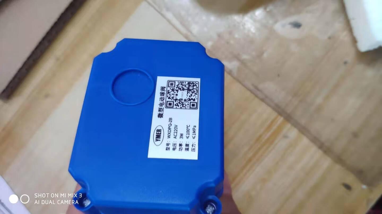 易觅尔YMER微型电动球阀两线断电复位常开或常闭DN15DN252寸不锈钢阀门代替电磁阀电压可DN32常闭