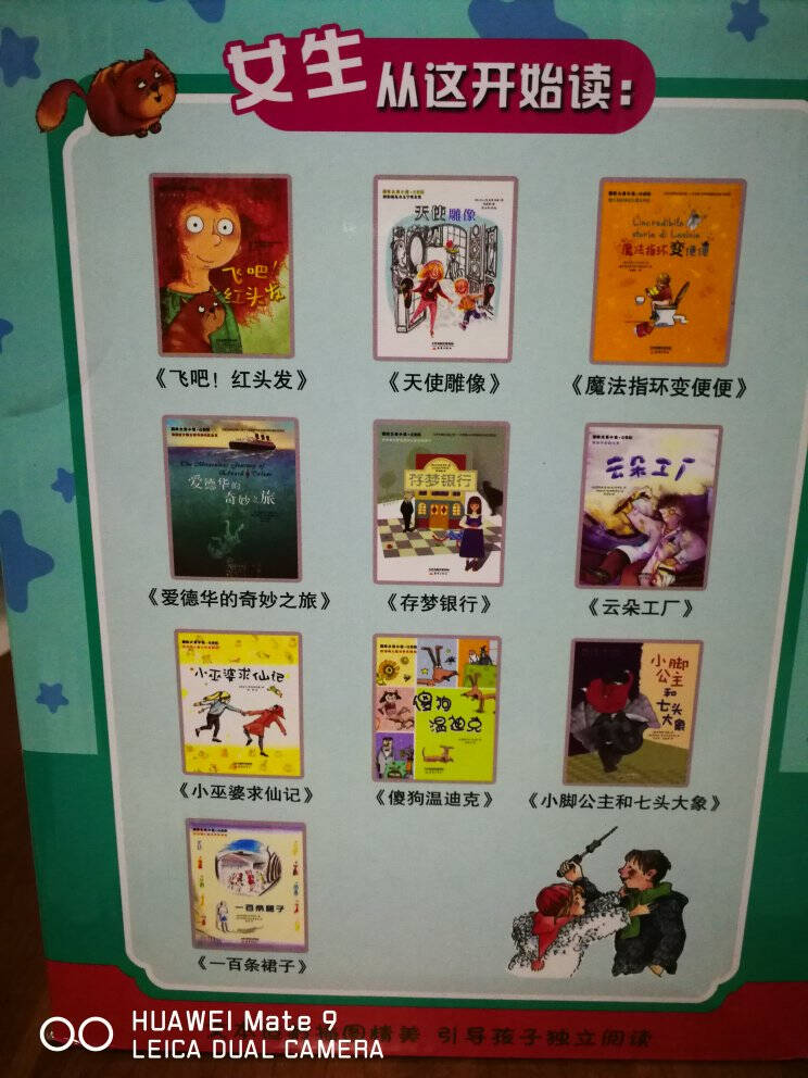 国际大奖小说注音版(给孩子独立阅读的童年礼盒装共20册)